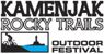 Kamenjak Rocky Trails Logo